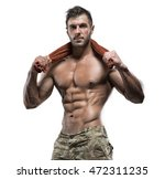 young handsome muscular man... | Shutterstock . vector #472311235