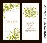 vintage delicate invitation... | Shutterstock .eps vector #472368859