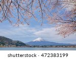 mount fuji from lake... | Shutterstock . vector #472383199
