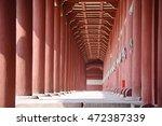 Jongmyo Shrine In Seoul  Korea...