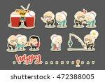 characters elderly ... | Shutterstock .eps vector #472388005