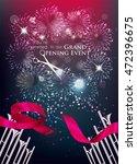 grand opening invitation banner ... | Shutterstock .eps vector #472396675