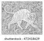 Hand Drawn Cat Against Zen...