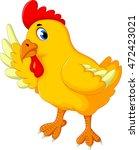 cute yellow chicken cartoon...   Shutterstock .eps vector #472423021