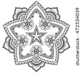 henna tattoo mandala in mehndi...   Shutterstock .eps vector #472534039