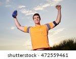 victory  sport | Shutterstock . vector #472559461