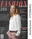 Small photo of Attractive young woman on fashion magazine cover. Fashionable lifestyle concept.