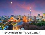 view of tokyo skyline  at... | Shutterstock . vector #472623814