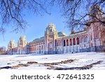 winter in park tsaritsyno in... | Shutterstock . vector #472641325