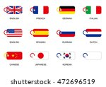 vocabulary cards flags icon | Shutterstock .eps vector #472696519