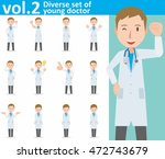 diverse set of young doctor on... | Shutterstock .eps vector #472743679
