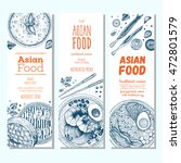 asian food banner set. vector... | Shutterstock .eps vector #472801579