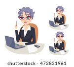 experienced business woman... | Shutterstock .eps vector #472821961