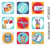 office icons   others of same...   Shutterstock .eps vector #4728301