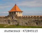 medieval castle ruins in bender ... | Shutterstock . vector #472845115