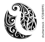 maori ethnic tattoo set | Shutterstock . vector #472848991