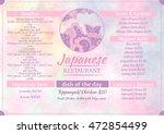 japanese food menu template... | Shutterstock .eps vector #472854499