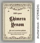 halloween apothecary label in... | Shutterstock . vector #472908241
