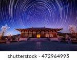 lushun panlong temple star