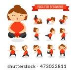 funny cartoon woman in yoga... | Shutterstock .eps vector #473022811