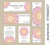 set of business cards. vintage... | Shutterstock .eps vector #473066017