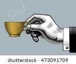 hand with a coffee cup. vintage ...