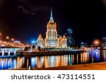 moscow  russia   august 16 ... | Shutterstock . vector #473114551