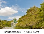 it is the great buddha of... | Shutterstock . vector #473114695