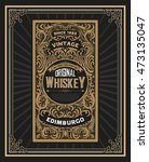 old whiskey label | Shutterstock .eps vector #473135047