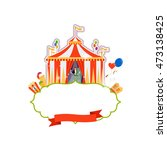 vintage circus isolated element ... | Shutterstock .eps vector #473138425