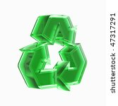 Green translucent recycling sign 3D illustration isolated on white background - stock photo