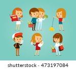 vector set of simple characters | Shutterstock .eps vector #473197084