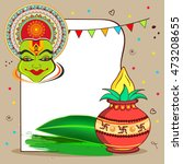 south indian festival onam... | Shutterstock .eps vector #473208655
