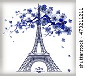 vintage vector illustration of... | Shutterstock .eps vector #473211211