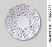 plate with ornament. vector... | Shutterstock .eps vector #473237179