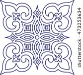geometric islamic pattern...   Shutterstock .eps vector #473253634