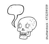freehand drawn speech bubble... | Shutterstock . vector #473259559