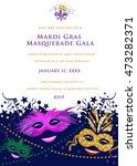 mardi gras masquerade party... | Shutterstock .eps vector #473282371