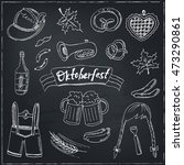 october fest doodle set.... | Shutterstock .eps vector #473290861