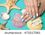 french manicure   beautiful... | Shutterstock . vector #473317081