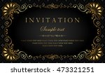invitation card design | Shutterstock .eps vector #473321251