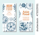 asian food banner set. asian... | Shutterstock .eps vector #473325931
