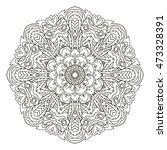 mandala. oriental ornament... | Shutterstock .eps vector #473328391