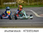 prejmer  brasov  romania   may... | Shutterstock . vector #473351464