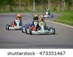 prejmer  brasov  romania   may... | Shutterstock . vector #473351467