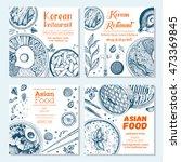 asian food banner set. asian... | Shutterstock .eps vector #473369845
