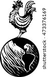 woodcut rooster crowing on... | Shutterstock .eps vector #473376169