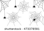 Set Of Spider Web In Vector