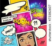 speech bubbles on a comic strip ... | Shutterstock .eps vector #473382607