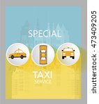 taxis on three white buttons  ... | Shutterstock .eps vector #473409205